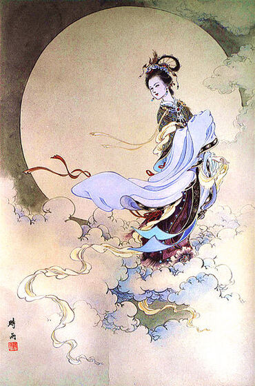 396px-The Moon Goddess of Chang'e (Shi Yu)