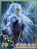Lancelot(ult.mini)