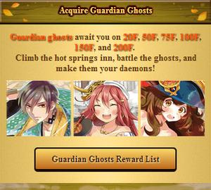 Old Inn Guardian Ghost