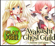 White Angel + Lilith Ad