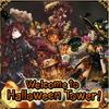 Welcometohallloweentower001