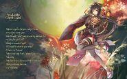 Amaterasu Love Confession Wallpaper
