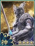 Lancelot(mini)