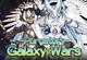 Galaxy Wars Purgatory Banner