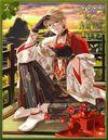 Kin Byobu New Years
