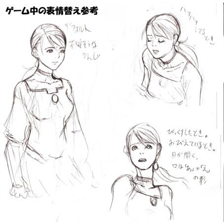 File:Sketch 009.jpg