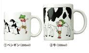 Yotsuba cups