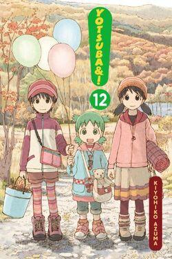 Yotsuba&! Manga Volume 12 en new
