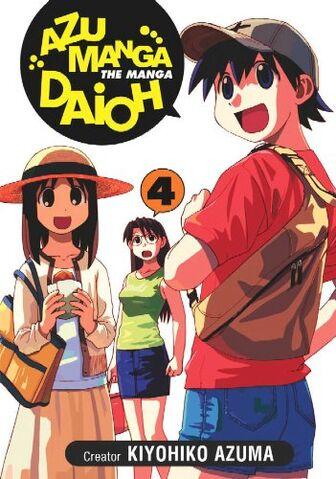 File:Azumanga Daioh Manga Volume 4 en.jpg