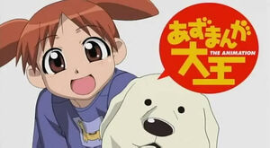 The Very Short Azumanga Daioh Movie Title Card