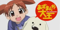 Azumanga Daioh: The Very Short Movie