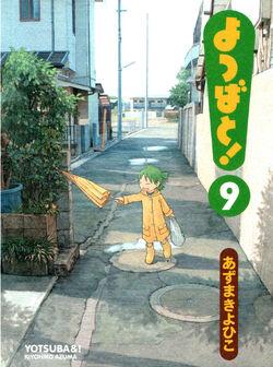 Yotsuba&! Manga Volume 09 jp