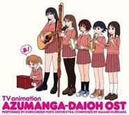 Azumanga Daioh Complete Soundtrack