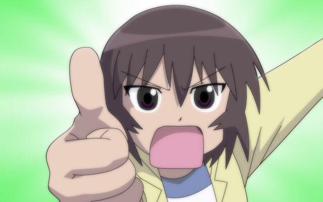 File:Kagura!!.jpg