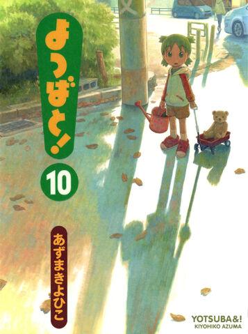 File:Yotsuba&! Manga Volume 10 jp.jpg