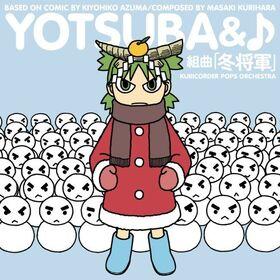 Yotsuba CD 2