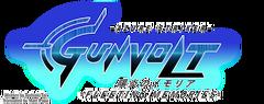 Gunvolt Logo EN FleetingMemory