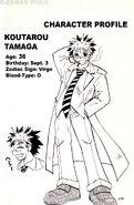 Profile Koutarou Translated