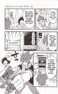 Kurobi v3ch21 17 translated