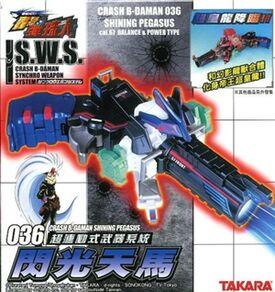 300px-036 Shining Pegasus