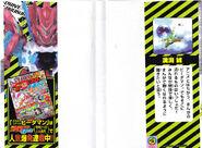 Kurobi v2 cover02