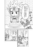 Kodoh Birthday 13