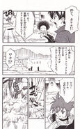 Kurobi v3ch21 14