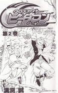 Kurobi v2 cover04