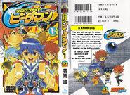 Kurobi v1 cover translated