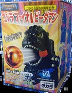 Godzilla2004Packaging