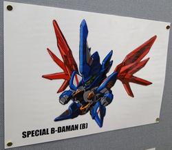 SpecialB-DamanB