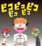 Trio tomoya02