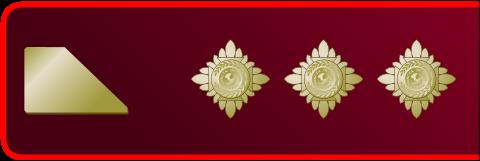 File:EF rank CO-Maj.png