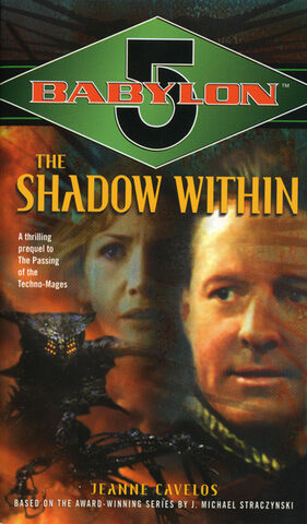 File:Shadow Within 2.jpg
