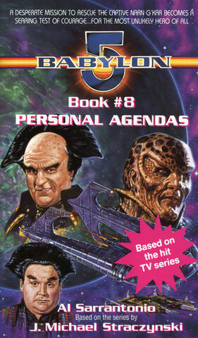 File:Book personal agendas front.jpg