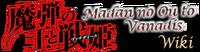 Madan wordmark