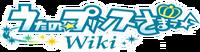 Utapuri wordmark