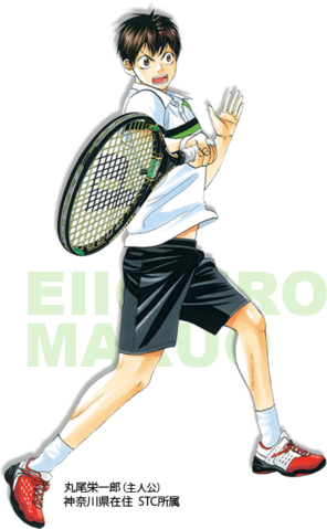 File:Prince eiichiro-main.png