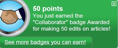 Файл:Collaborator (earned).png