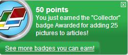 ファイル:Collector (earned).png