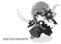 BTS SamuraiHideyoshi
