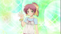Minami outing casual