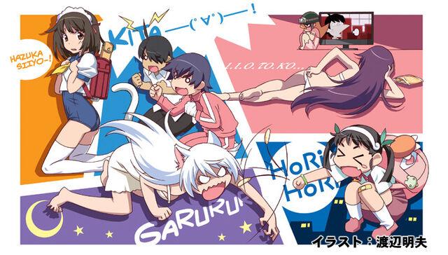 File:Bakemonogatari Episode 15 Endcard.jpg