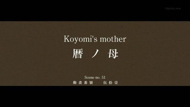File:Koyomi's mother scene 51 SecondSeasonEp4at3m42s.jpg