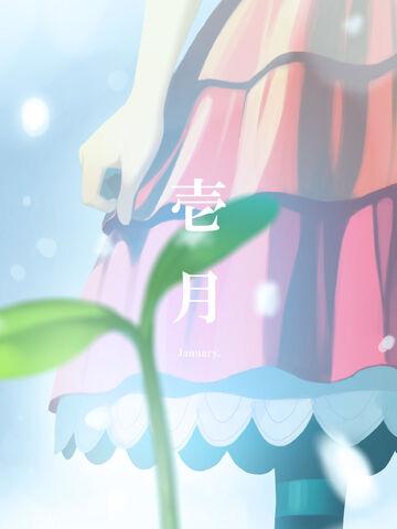 File:KoyoJanuary.jpg