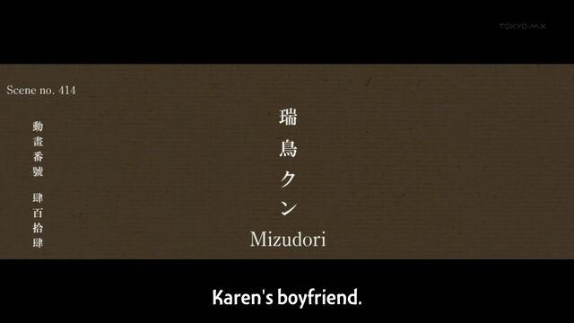 File:Mizudori.jpg