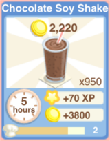 File:Chocolatesoyshake.png