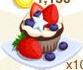 File:Bakery Oven CelebrationCupcake.png