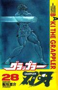 T CO gurappurah 001 0028-0 2L