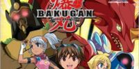 Bakugan: The Evo Tournament